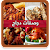 وصفات دجاج بدون انترنت file APK Free for PC, smart TV Download