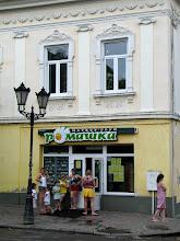 Photo: Romaszka. Market Grup.
