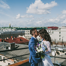Wedding photographer Liza Medvedeva (Lizamedvedeva). Photo of 01.05.2015