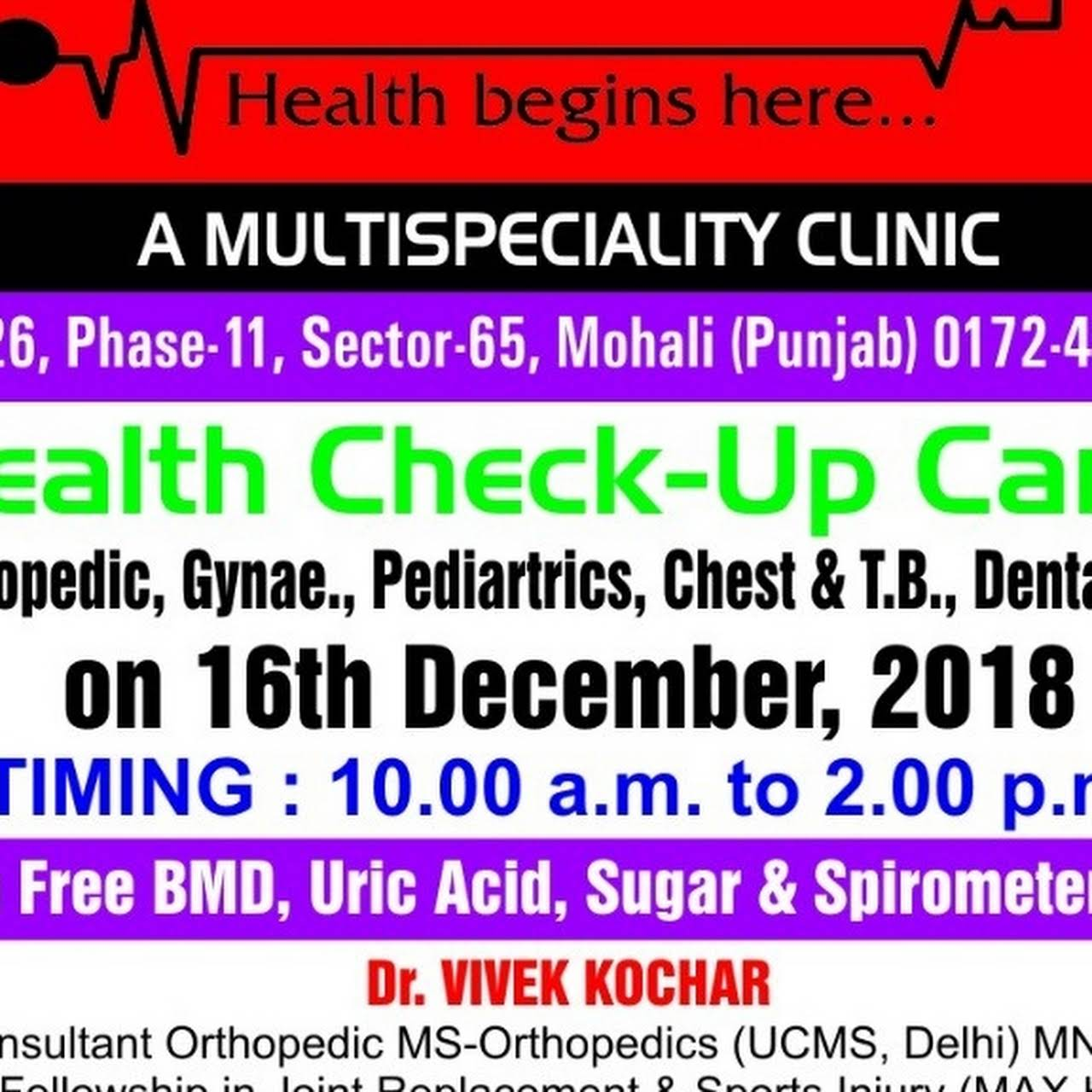 Dr Vivek Kochar - Orthopaedic and Joint Replacement Surgeon
