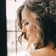 Wedding photographer Irina Nezabudka (mywednezabudka). Photo of 17.01.2018