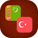 Turkmen - Turkish Translator for PC-Windows 7,8,10 and Mac