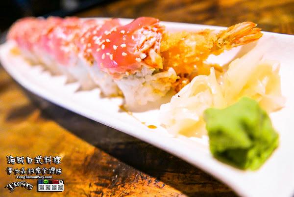 海賊日式料理大竹店【桃園美食】 桃園蘆竹人氣創意壽司捲;不僅吸睛送入口也是很美味滴;非凡大探索推薦。