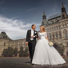 Wedding photographer Vladislav Tomasevich (Tomfoto). Photo of 21.07.2016