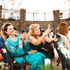 Wedding photographer Tatyana Avilova (Avilovaphoto). Photo of 09.02.2018