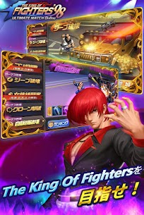 THE KING OF FIGHTERS '98UM OL 5