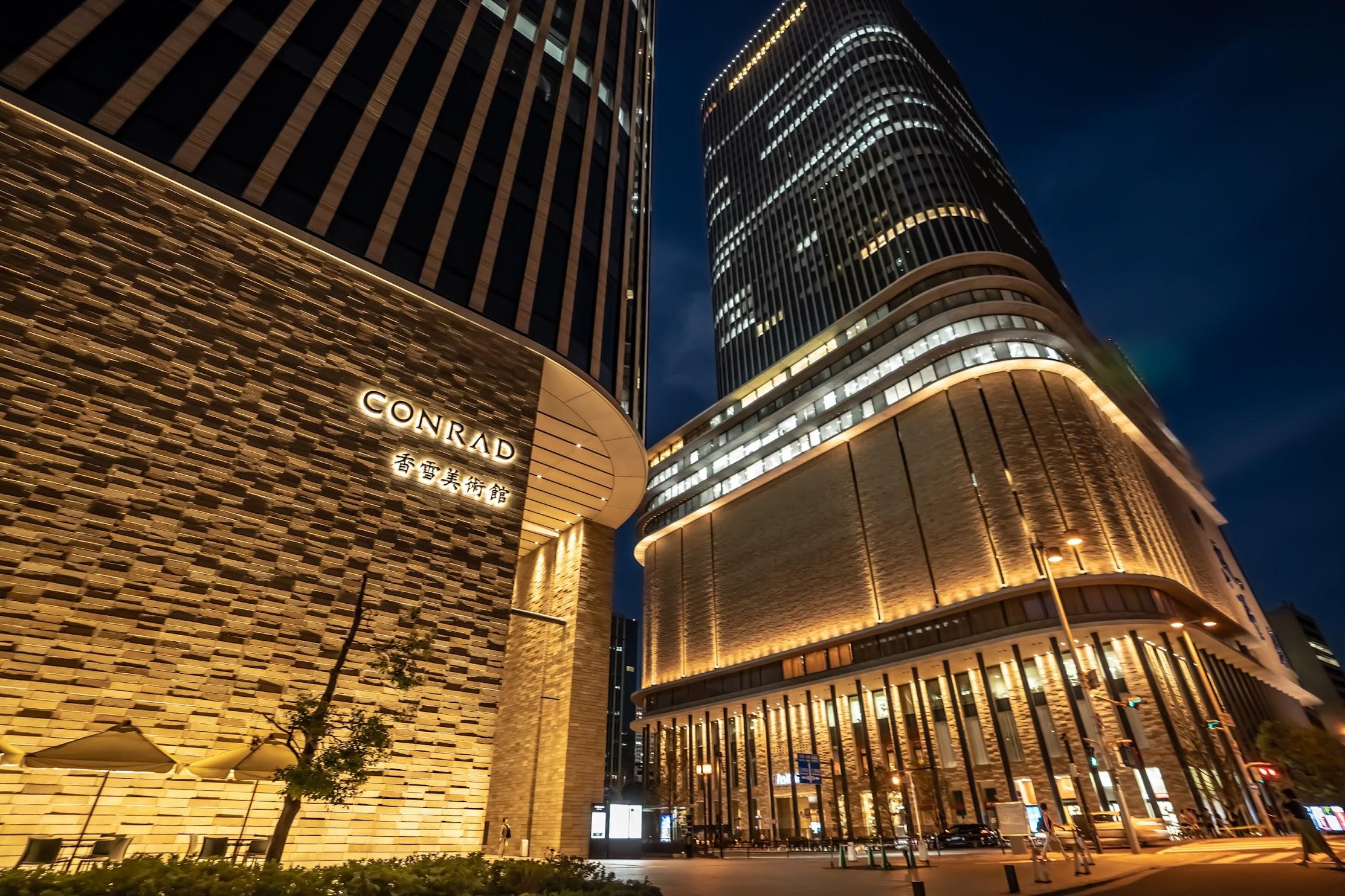 CONRAD Osaka1