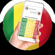 Mali Flag Keyboard - Elegant Themes APK icon