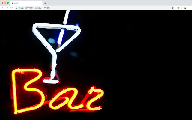 Neon Hot Cool HD Wallpapers New Tabs Theme