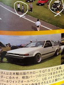 スプリンタートレノ AE86 1986年式  GT-APEXのカスタム事例画像 🌸にゃんこたろう🐾さんの2018年11月17日17:55の投稿