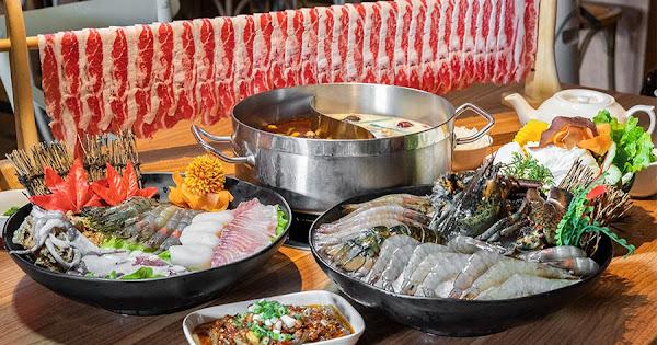 灑椒麻辣鍋 民生店(高雄)超狂肉瀑布套餐!聚餐就吃麻辣鴛鴦鍋,完全滿足肉控的味蕾