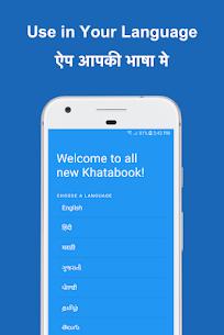 Khata Book – Udhar khata, Ledger Account Book 7