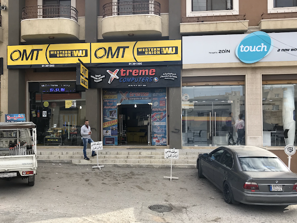 Xtreme computers & cell / OMT & Western Union Agent Baalbeck