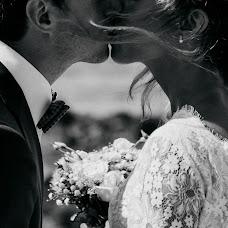 Wedding photographer Bruno Garcez (BrunoGarcez). Photo of 05.06.2018