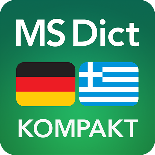 Dictionary Greek<>German Icon