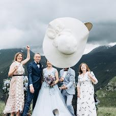 Wedding photographer Egor Matasov (hopoved). Photo of 04.10.2018