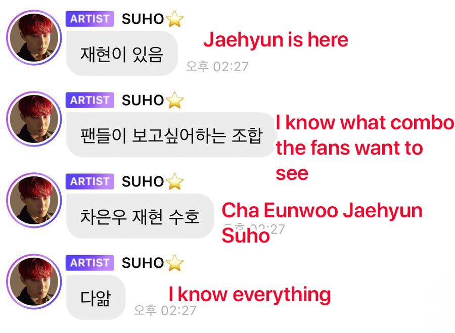 suho jaehyun eunwoo 4