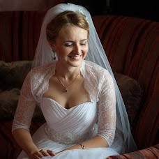 Wedding photographer Andrey Dubeshko (twister). Photo of 25.10.2015