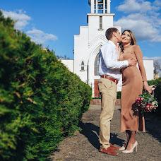Wedding photographer Viktoriya Sklyar (sklyarstudio). Photo of 04.05.2018