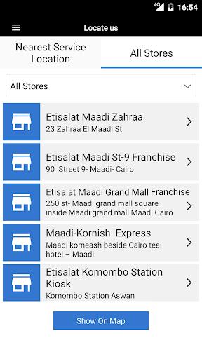 生產應用必備免費app推薦|My Etisalat線上免付費app下載|3C達人阿輝的APP