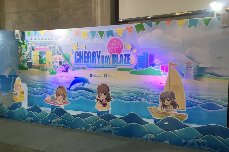 AKB48 Cherry Bay Blaze