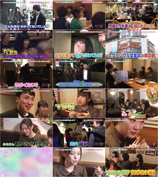 (TV-Variety)(720p) 乃木坂46 – NOGIBINGO!9 ep08 171204