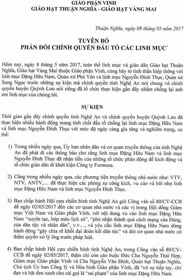 giáo hạt Thuận Nghĩa, Vàng Mai
