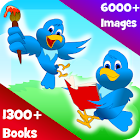 Read N Create Children Book icon