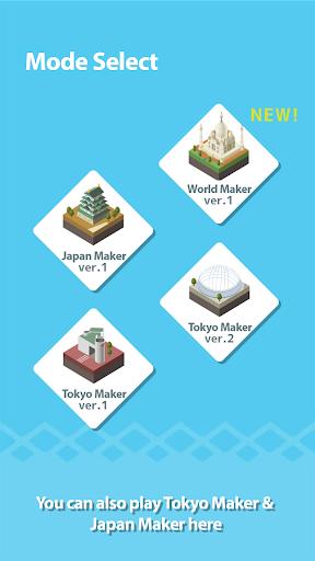 TokyoMaker - Puzzle × Town  captures d'écran 4
