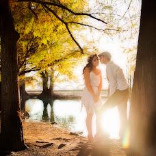 Wedding photographer Christian Eder (christianeder). Photo of 03.11.2016