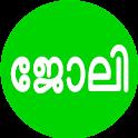Mintil Kerala Jobs - Malayalam Job Vacancy News icon