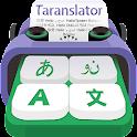 iLanguage Voice Translator icon
