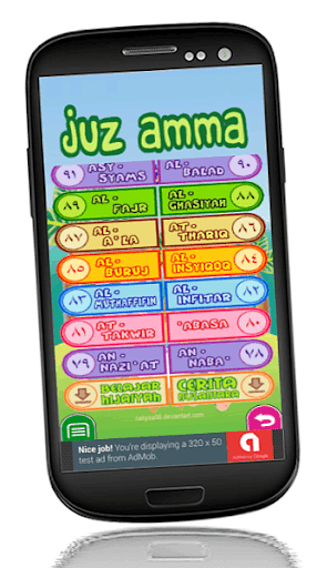 Juz Amma  screenshots 3