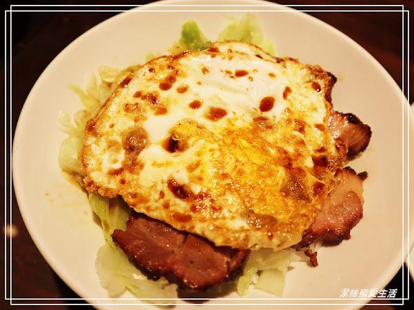 永興港式美食