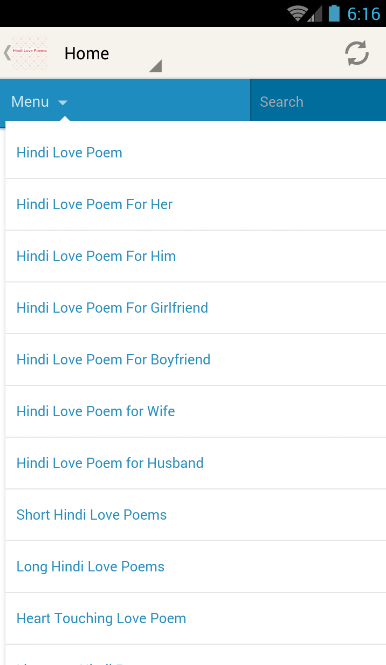 Hindi Love Poems App- screenshot