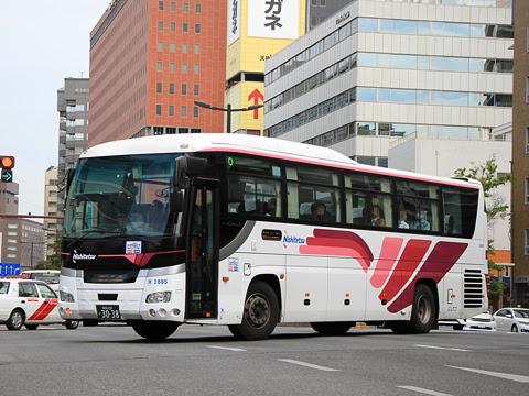 西鉄「させぼ号」 2885