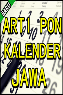 Arti Pon Kalender Jawa Edisi Terlengkap - náhled