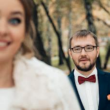 Wedding photographer Anna Shirokova (AnnaShirokova). Photo of 14.11.2016