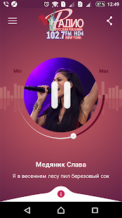Radio Russkaya Reklama- screenshot thumbnail