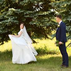 Wedding photographer Andrey Basov (Basov31). Photo of 01.07.2018
