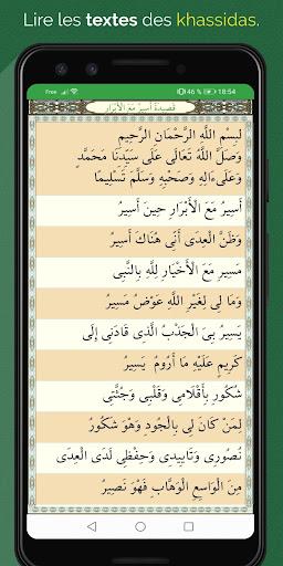 QasidasFreeApp screenshots 6