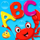 Ocean Activities For Toddlers v1.0.0