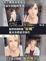 被囚禁的掌心 game (apk) free download for Android/PC/Windows screenshot