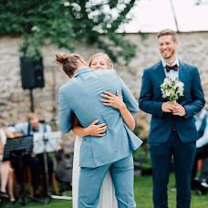 Hochzeitsfotograf Markus Morawetz (weddingstyler). Foto vom 21.06.2018