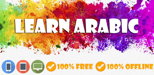 how to learn arabic for beginners