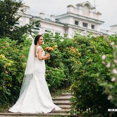 Wedding photographer Mikhail Nosikov (mikhailnosikov). Photo of 26.04.2015