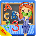 Kids Pre-K rhyming dictionary icon