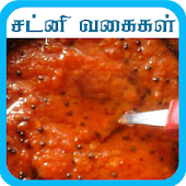 chutney recipes tamil
