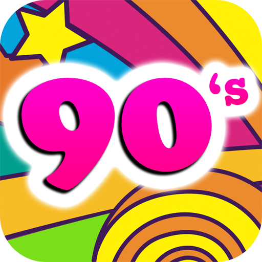 90's Quiz ~ Guess the 90s! (game)