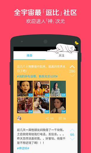 新歌懶人包。2015年7月份國語流行歌曲排行榜,Hito中文排行榜,女也 ...